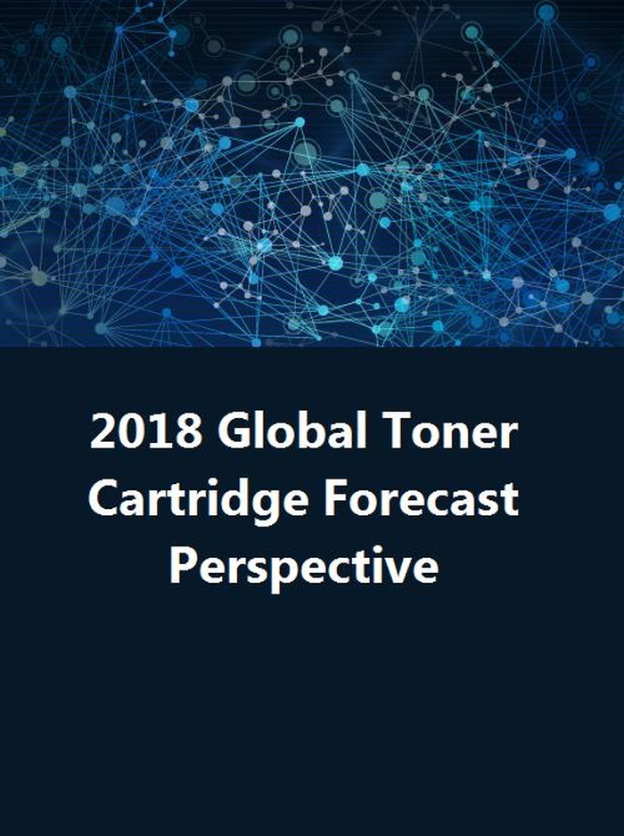 2018 Global Toner Cartridge Forecast